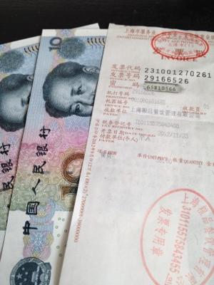 20121220-000741.jpg